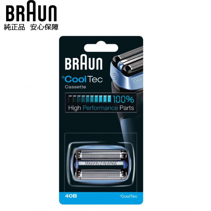 安心の純正替え刃 BRAUN 純正 ブラウン 40B Cool Tec クールテック 内刃セット 用 替刃 スペア セール 買収 交換 一体型カセット 網刃 替え刃