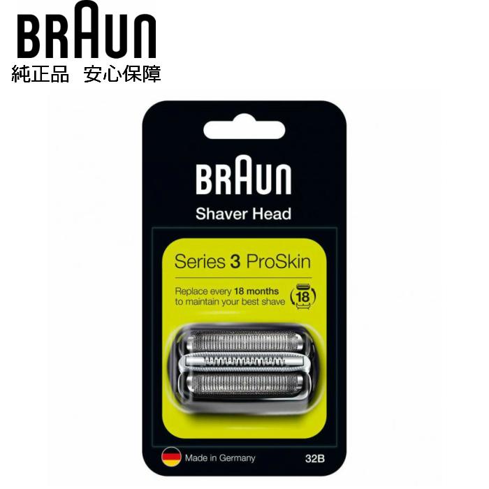 安心の純正替え刃 BRAUN 純正 シリーズ3 人気の製品 ブラウン 32B 替え刃 網刃 超激安特価 内刃セット ブラック 替刃 スペア 一体型カセット 交換
