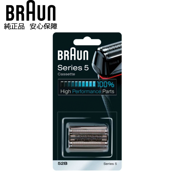 安心の純正替え刃 BRAUN 18%OFF 純正 シリーズ5 ブラウン 52B 替え刃 一体型カセット 網刃 対応機種注意 替刃 交換 スペア 国内正規品 内刃