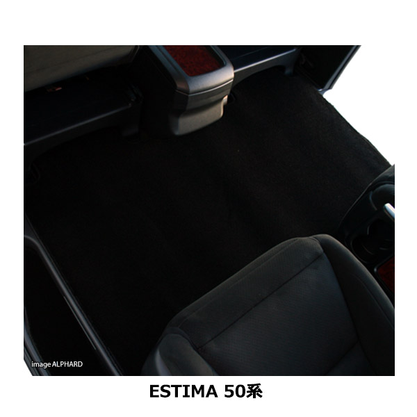 ◆ASTERISM◆50系エスティマセカンドラグマットM