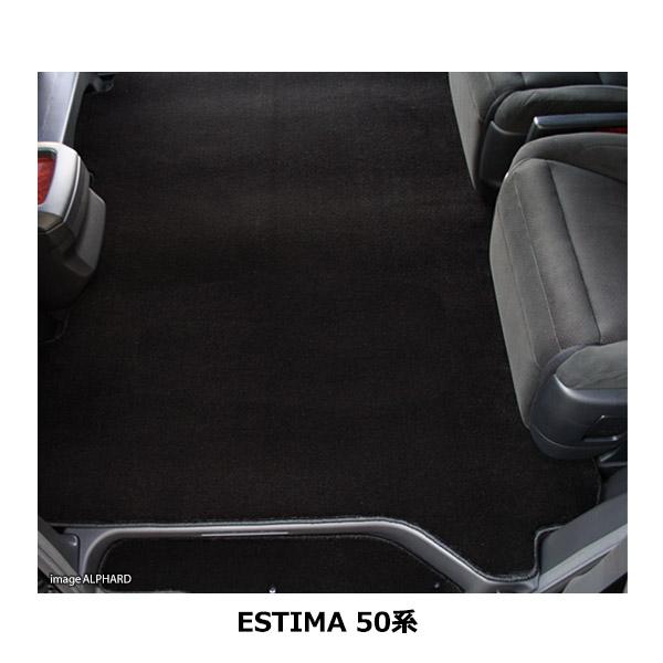 ◆ASTERISM◆50系エスティマセカンドラグマット スーパーロング