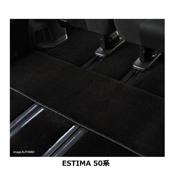 ◆ASTERISM◆50系エスティマサードラグマット