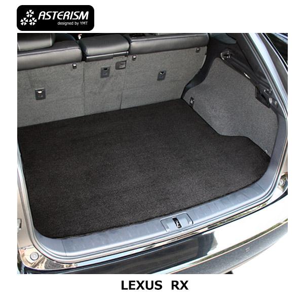 【送料無料】◆ASTERISM◆レクサス 新型RX RX200t RX450h RX350 RX270トランクマット (20系/10系)