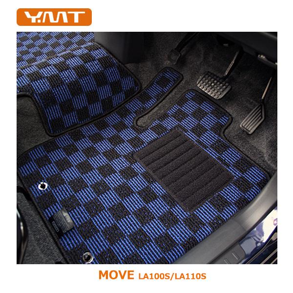 【送料無料】YMTフロアマット ムーヴ フロアマット+ラゲッジマット【LA100S/LA110S】