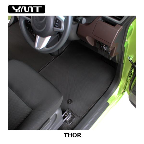 【送料無料】ダイハツ トール 900系 フロアマット+ステップマット カーボン調ラバー YMTカーボン調シリーズ