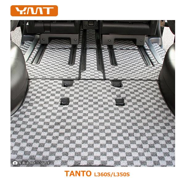 【送料無料】YMTフロアマット L360S/L350S系タント フロアマット+ラゲッジマット
