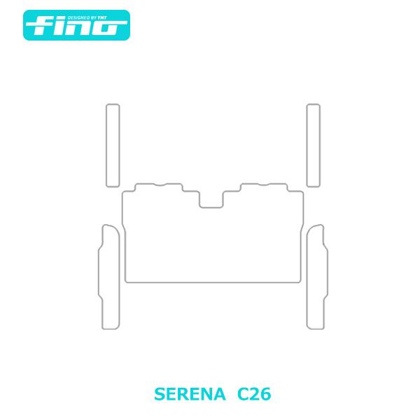 【送料無料】◇fino◇フィーノ C26 セレナ2NDラグマット+ステップマット