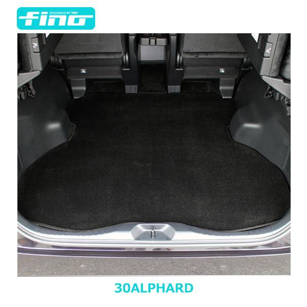 新型 アルファード ロングラゲッジマット30系アルファード 30系アルファードハイブリッド 全グレード対応FINOシリーズ(フィーノ)