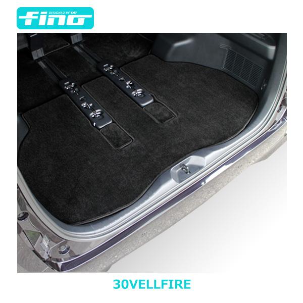 新型ヴェルファイア ラゲッジマットロングスライド仕様(カーゴマット)30系ヴェルファイア 30系ヴェルファイアハイブリッド 全グレード対応FINOシリーズ(フィーノ)