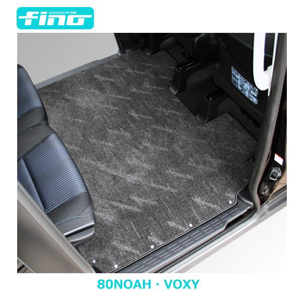 【送料無料】FINO 80系ノア・ヴォクシーセカンドラグマットスーパーロングガソリン車/ハイブリッド車 NOAH・VOXY