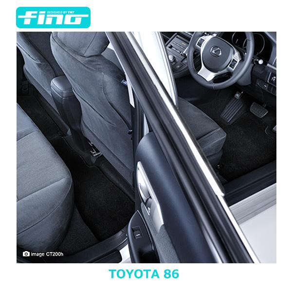 【送料無料】◇fino◇フィーノ トヨタ 86ハチロクフロアマット