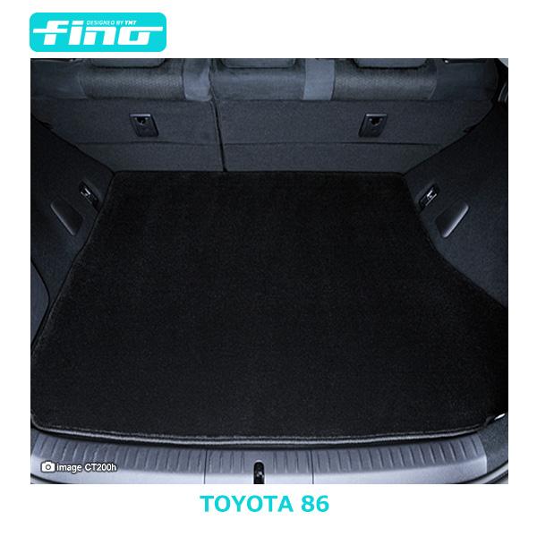 【送料無料】◇fino◇フィーノ トヨタ 86ハチロクトランクマット(ラゲッジマット)