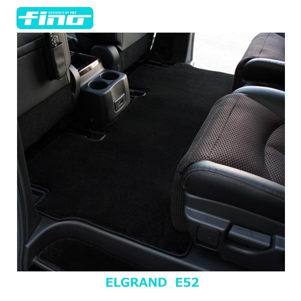 送料無料 新品未使用 全国一律送料無料 fino E52 エルグランドセカンド ラグマットLサイズ
