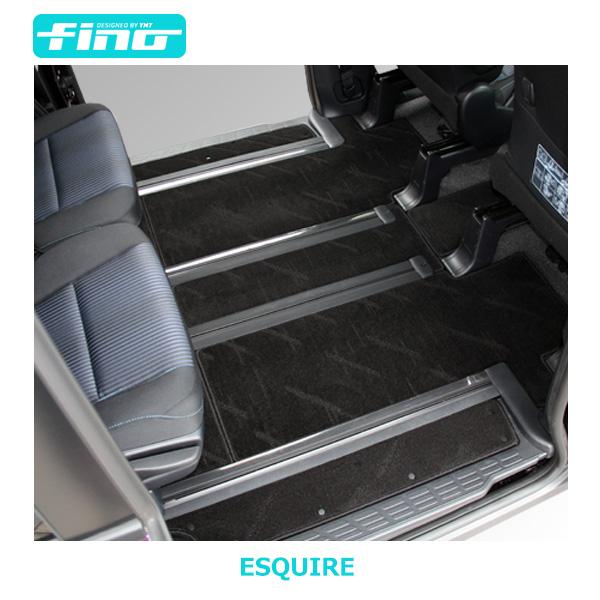 【送料無料】FINO トヨタ エスクァイアフロアマット+ステップマットエスクワイア