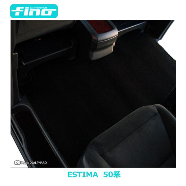 ◇fino◇フィーノ 50系エスティマセカンドラグマットLサイズ