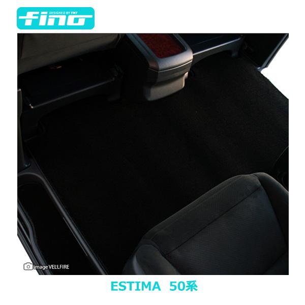 ◇fino◇フィーノ 50系エスティマセカンドラグマットMサイズ