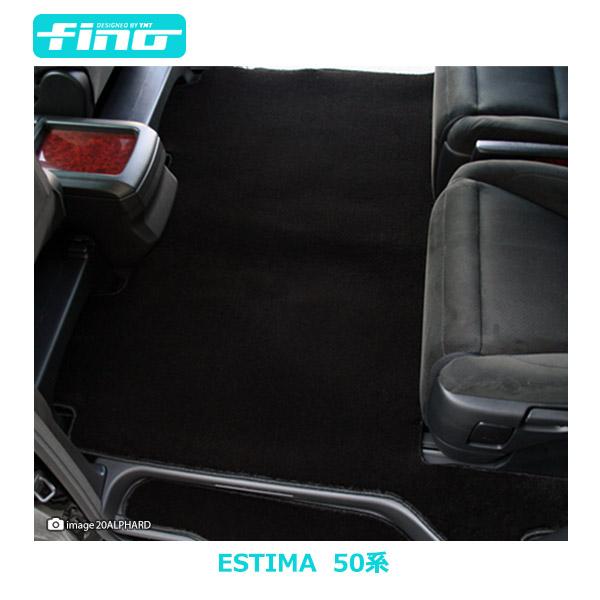 ◇fino◇フィーノ フロアマット 50系エスティマセカンドラグマット スーパーロング分割タイプ