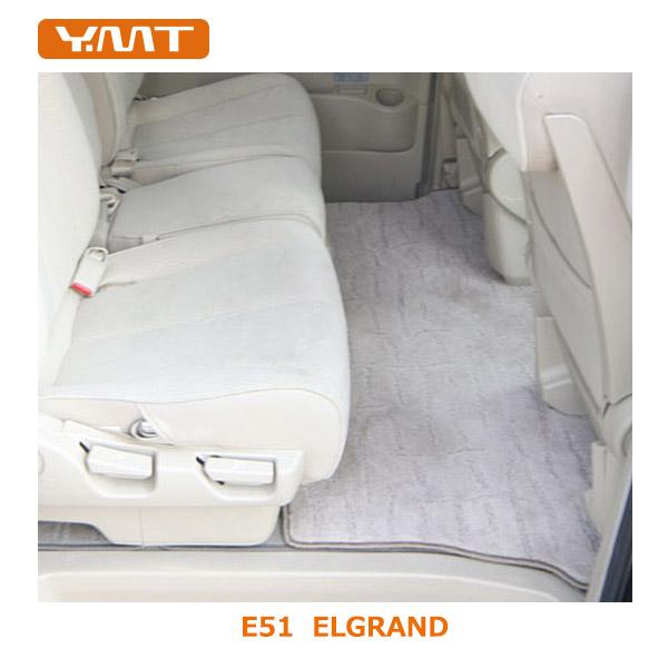 【送料無料】YMT エルグランドE51セカンドラグマットM