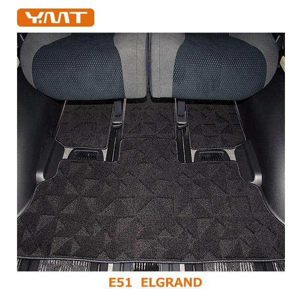 【送料無料】YMT エルグランドE51 サードステルス+セカンドラグマット