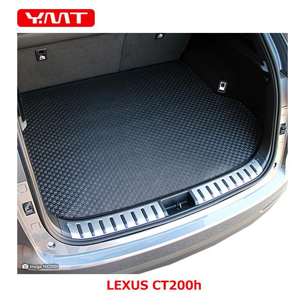 【送料無料】YMT レクサス CT200h ラバー製ロングラゲッジマット(カーゴマット)