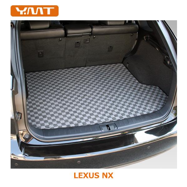 送料無料 YMTフロアマット レクサス !超美品再入荷品質至上! NXラゲッジマット カーゴマット NX200t NX300 NX300h 期間限定で特別価格
