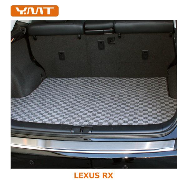 お得なキャンペーンを実施中 送料無料 YMT レクサス 新型RX 送料込 20系 ラゲッジマット 10系