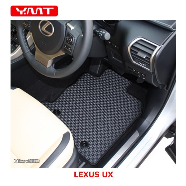 【送料無料】LEXUS UX250h UX200 UXラバー製フロアマット ラゲッジマットYMTラバーシリーズ