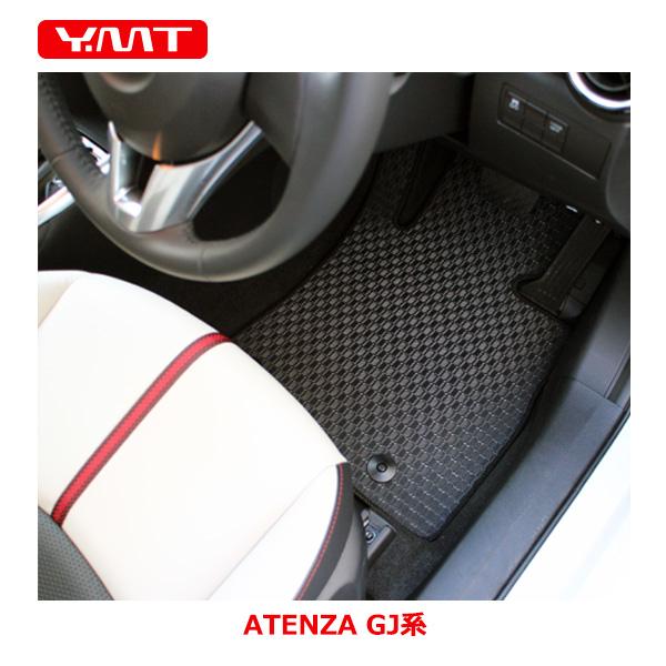 【送料無料】YMT アテンザセダン/アテンザワゴンラバー製フロアマット+トランクマット GJ系