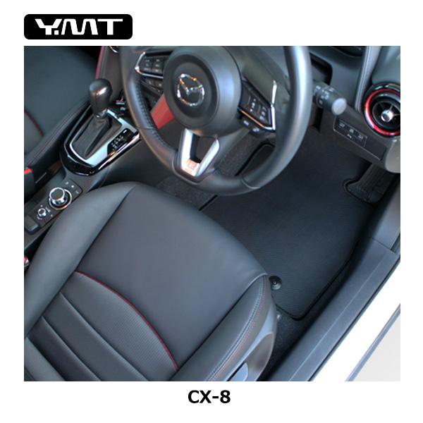 【送料無料】CX-8 KG系 カーボン調ラバー製フロアマット+ラゲッジマット+フットレストカバーマット YMT