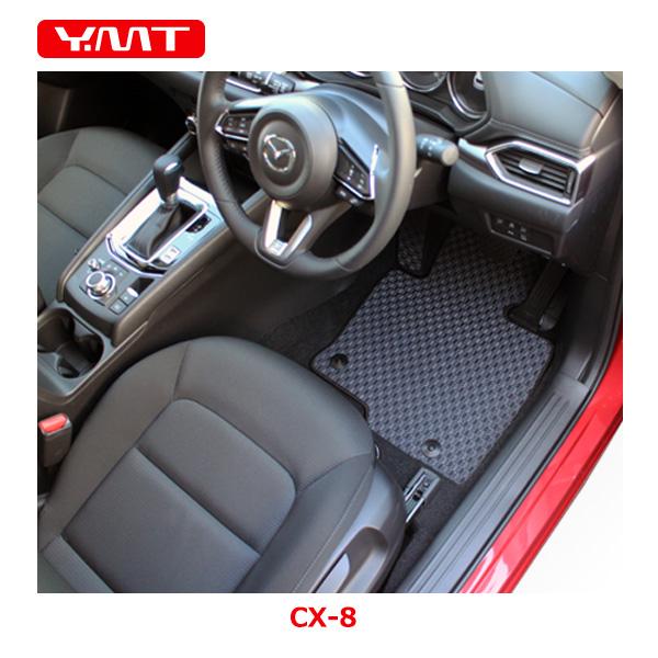 【送料無料】CX-8 KG系 ラバー製フロアマット+ラゲッジマット+フットレストカバーマット YMT