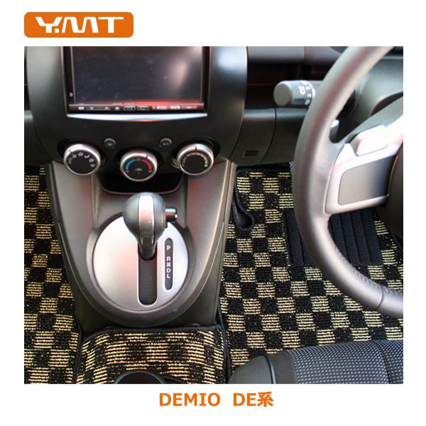 【送料無料】YMTフロアマット DE系デミオ フロアマット