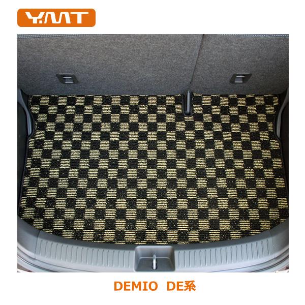 【送料無料】YMT DE系デミオ ラゲッジマット(カーゴマット)
