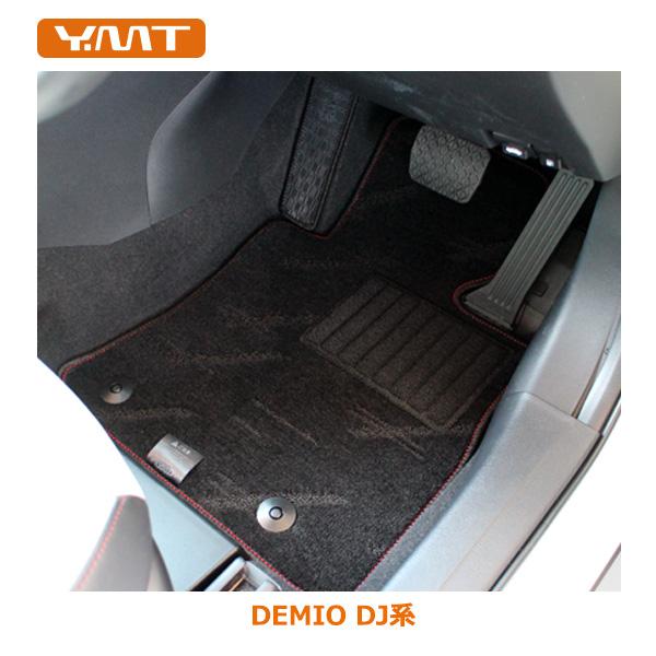 【送料無料】YMT 新型デミオフロアマット+トランクマット(ラゲッジマット) DJ系