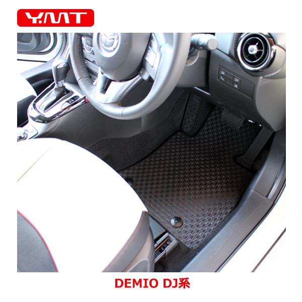 【送料無料】YMT 新型デミオラバー製フロアマット+トランクマットDJ系