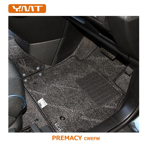 【送料無料】YMTフロアマット プレマシー(CWEFW)フロアマット+ラゲッジマット