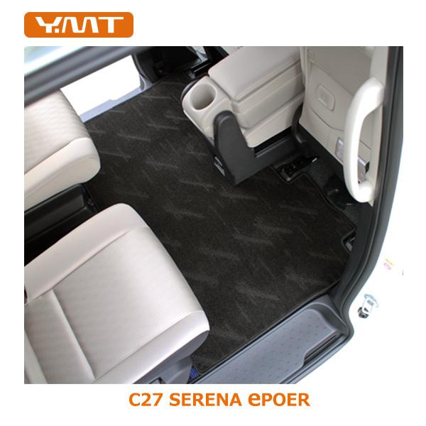 【送料無料】新型セレナ e-power C27セレナ セカンドラグマットLサイズ+2列目通路マット+3RDラグマット小YMTフロアマット