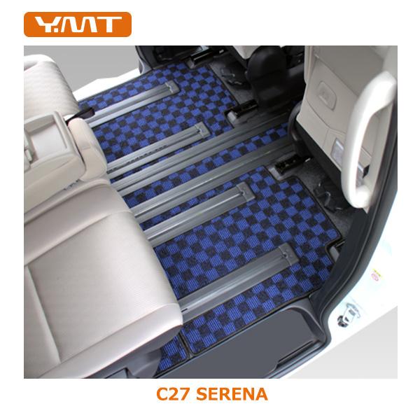 【送料無料】e-power対応! 新型セレナC27 フロアマットYMTフロアマット