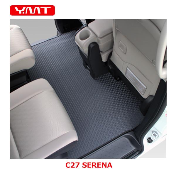 【送料無料】新型セレナ C27 ラバー製セカンドラグマットLサイズ YMT