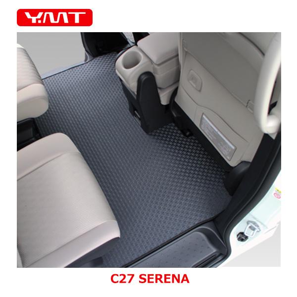 【送料無料】新型セレナ C27 ラバー製セカンドラグマットLサイズ+2列目通路マット+3RDラグマット小  YMT