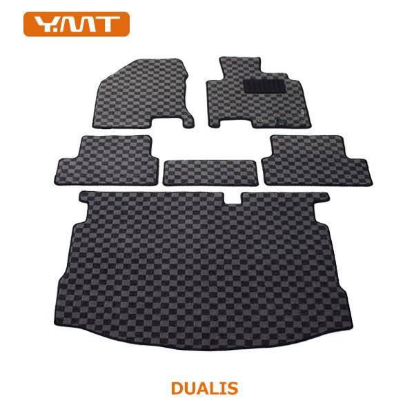 【送料無料】YMTフロアマット DUALISデュアリスフロアマット+ラゲッジマット