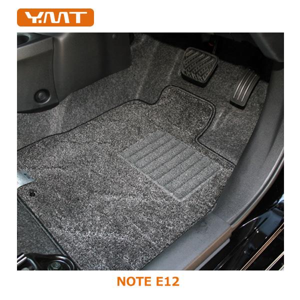 【送料無料】YMTフロアマット E12系ノートフロアマット+ラゲッジマット