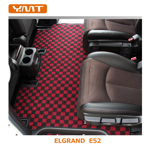 【送料無料】YMT E52系エルグランドセカンドラグマットSP(サイドプロテクトVer.)+サードラグマット