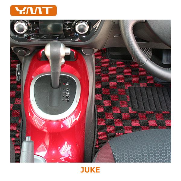 【送料無料】YMTフロアマット YF15ジューク(JUKE)フロアマット+ラゲッジマット