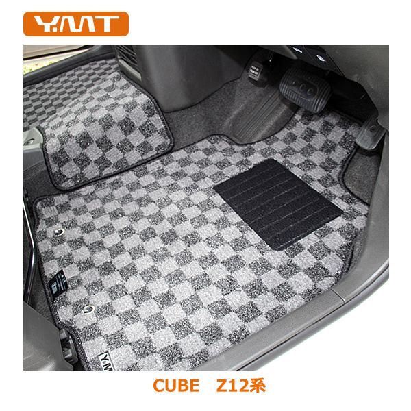 【送料無料】YMTフロアマット Z12キューブ フロアマット+ラゲッジマット(カーゴマット)