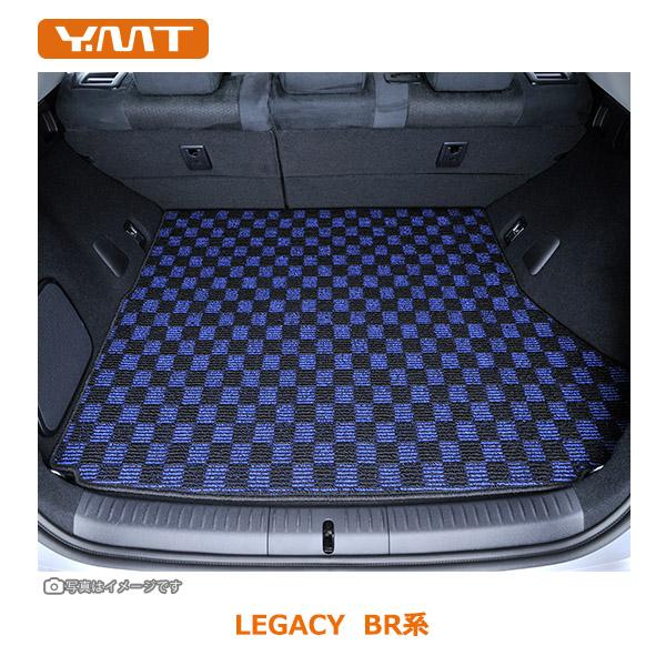【送料無料】YMT BR系レガシィツーリングワゴン/アウトバック ラゲッジマット(カーゴマット)
