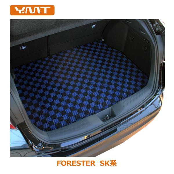 【送料無料】新型フォレスターラゲッジマット SK系フォレスター  YMT