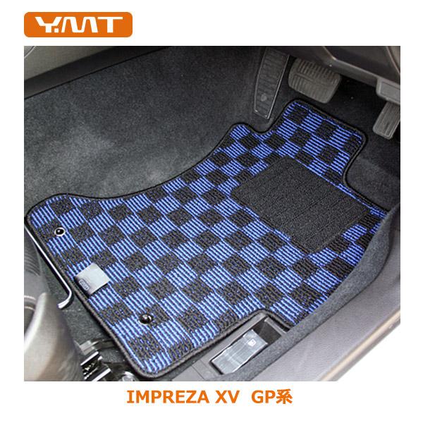【送料無料】YMTフロアマット インプレッサXV(GP系)フロアマット+ラゲッジマット