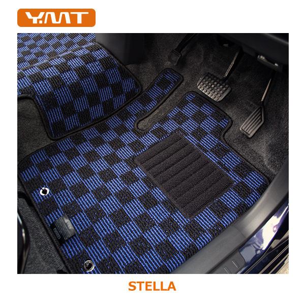 【送料無料】YMTフロアマット ステラ フロアマット+ラゲッジマット【LA100F/LA110F】