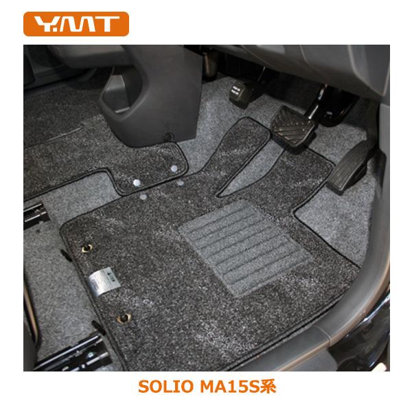 【送料無料】YMTフロアマット ソリオ フロアマット+ラゲッジマットLサイズ(ソリオ バンディットも対応)