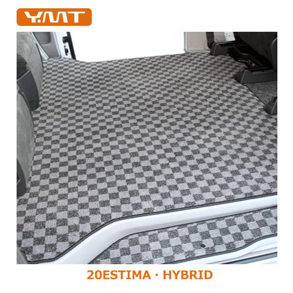 YMT 20系エスティマハイブリッドセカンドラグマット スーパーロング
